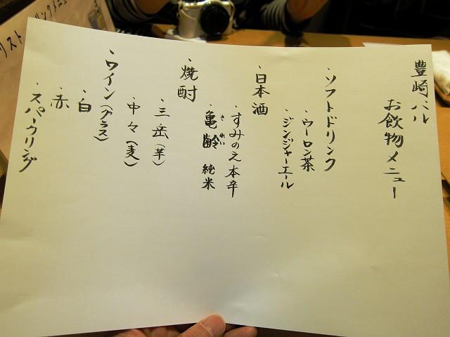 0309-toyosakB-01-009-S.jpg