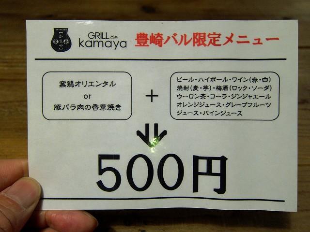 0309-toyosakB-01-016-S.jpg