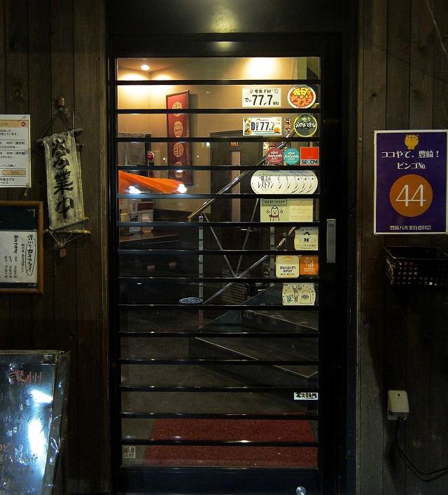 0309-toyosakiB02-001-S.jpg