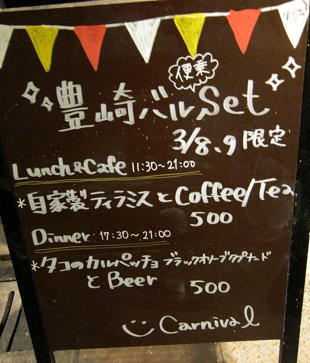 0309-toyosakiB02-008-S.jpg