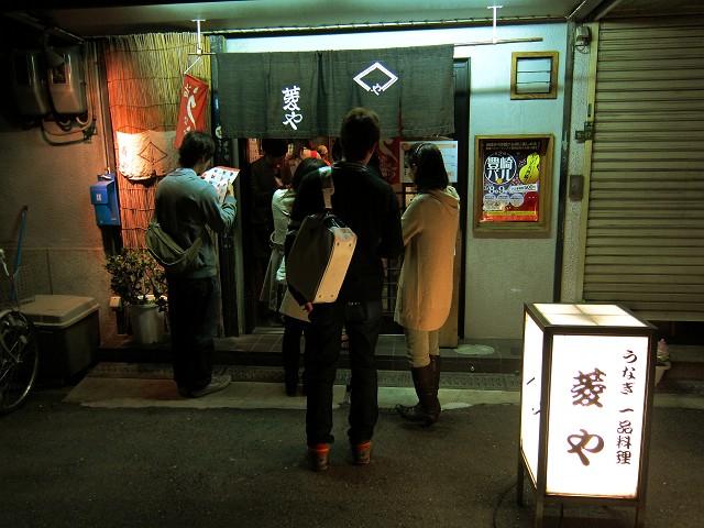 0309-toyosakiB02-012-S.jpg