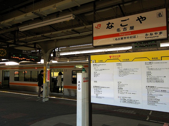 0316-katou-005-S.jpg