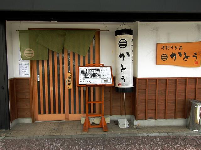 0316-katou-006-S.jpg