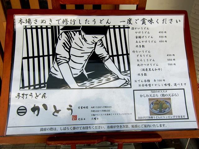 0316-katou-007-S.jpg