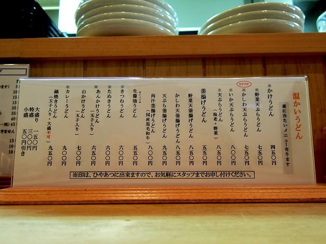 0316-katou-010-S.jpg