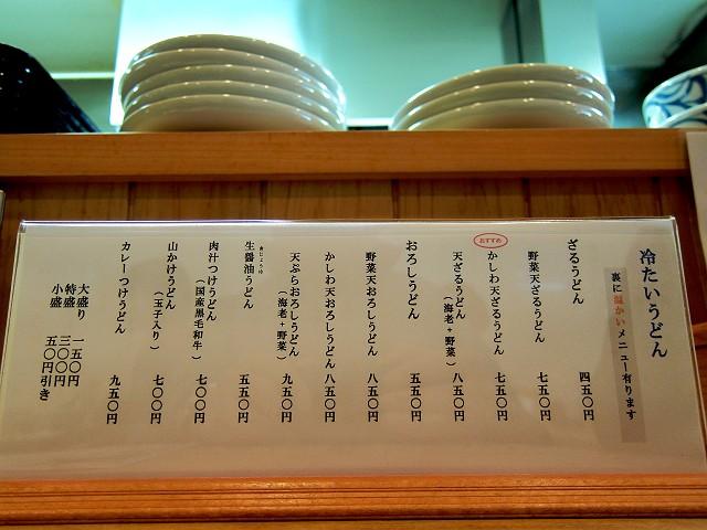 0316-katou-011-S.jpg