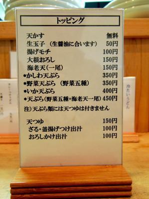 0316-katou-012-S.jpg