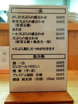 0316-katou-013-S.jpg