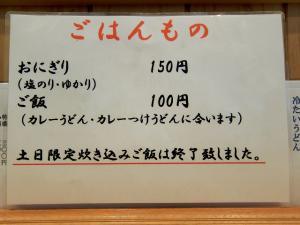 0316-katou-015-S.jpg