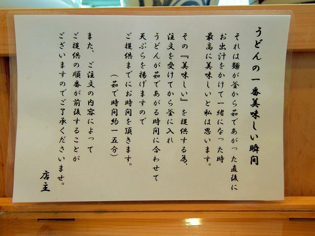 0316-katou-021-S.jpg
