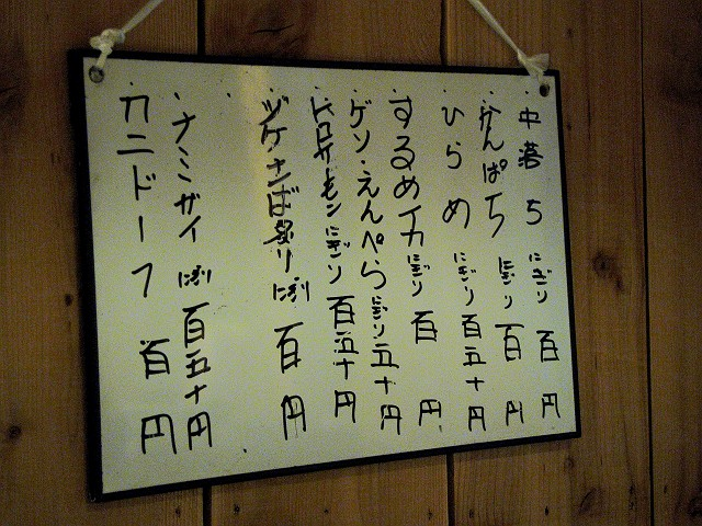 0316-maguro-006-S.jpg