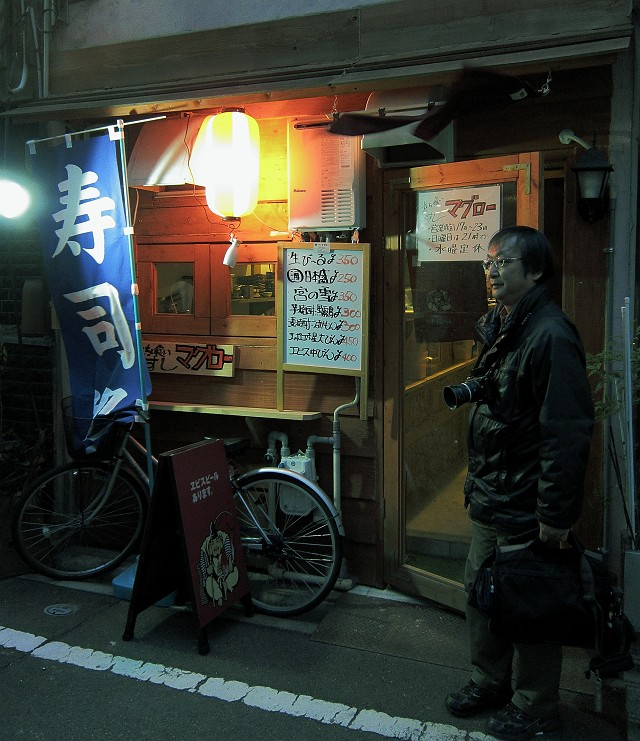 0316-maguro-019-S.jpg
