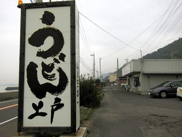 0320-jyouto-010-S.jpg
