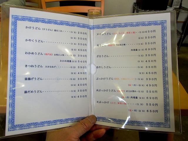 0320-wawawa-004-S.jpg