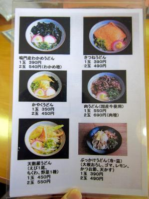 0320-wawawa-005-S.jpg