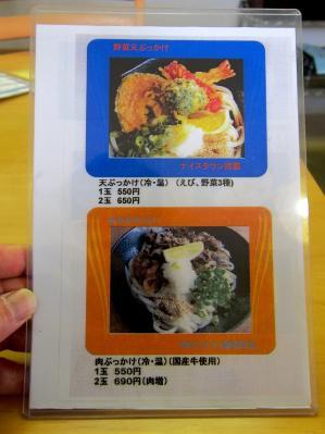 0320-wawawa-006-S.jpg