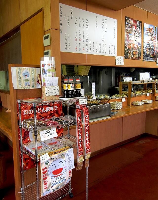 0320-yosiya-002-S.jpg