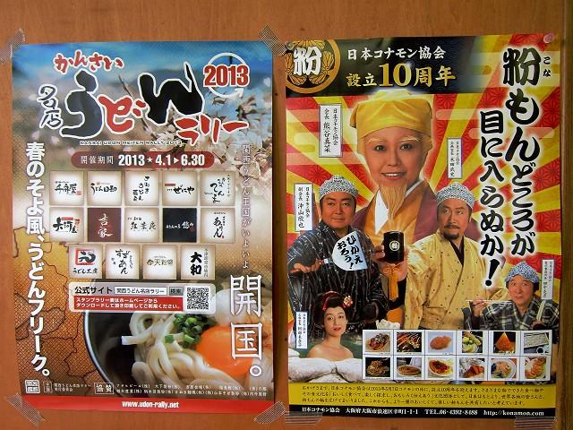 0320-yosiya-003-S.jpg
