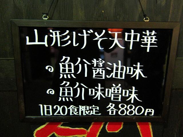0329-rekka-002-S.jpg