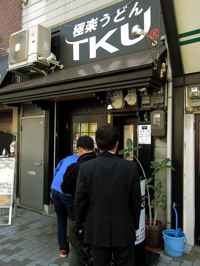 0330-TKU-1-001-S.jpg