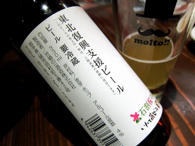 0404-moruto-018-S.jpg