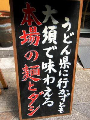 0407-kagawa-002-S.jpg