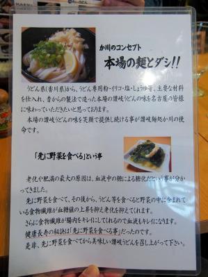 0407-kagawa-008-S.jpg