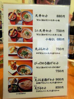 0407-kagawa-009-S.jpg