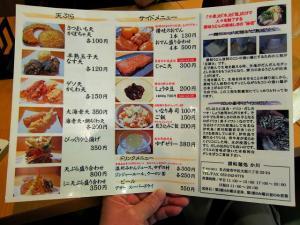 0407-kagawa-010-S.jpg
