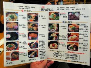 0407-kagawa-011-S.jpg