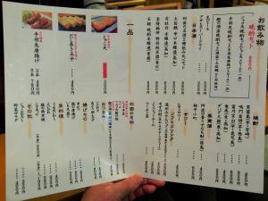 0407-kagawa-012-S.jpg