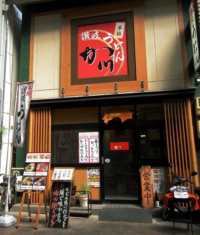 0407-kagawa-017-S.jpg