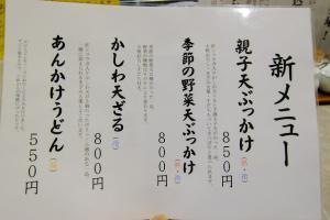 0407-tetuya-018-S.jpg