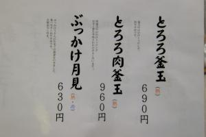 0407-tetuya-019-S.jpg