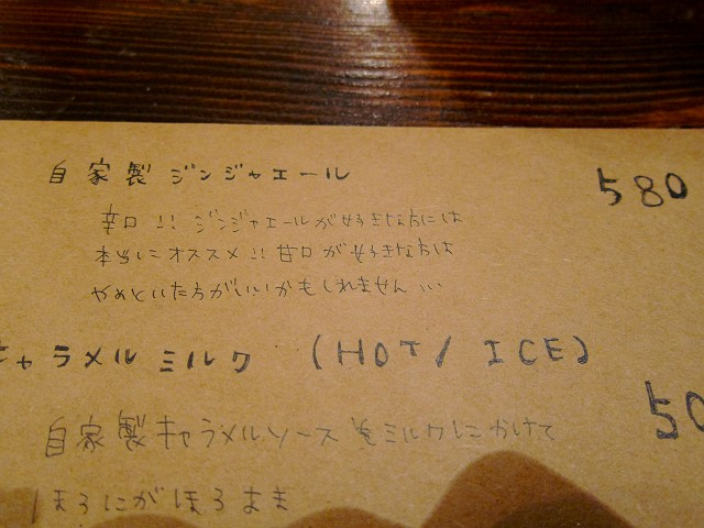 0407-tukinohinata-004-S.jpg