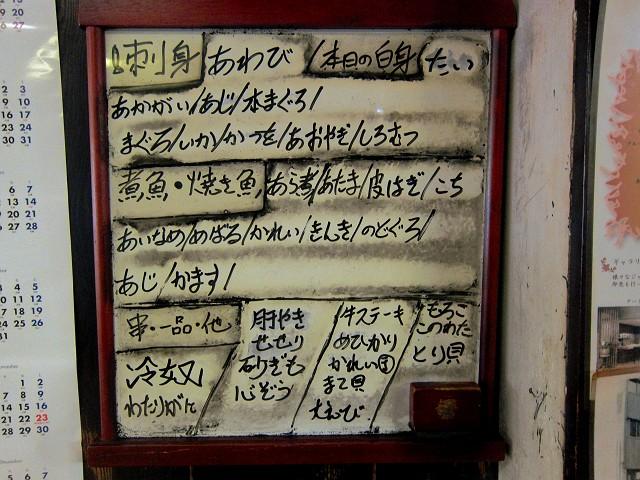 0408-daijin-007-S.jpg
