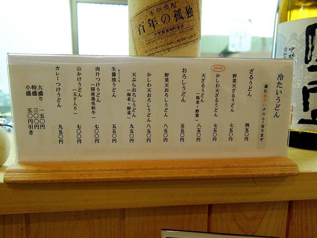 0408-katou-009-S.jpg
