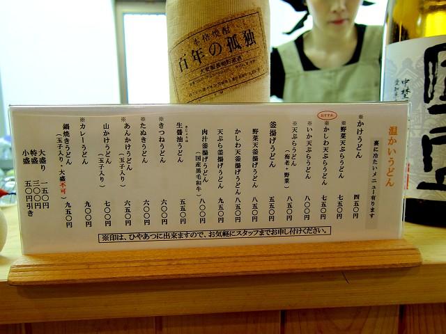 0408-katou-010-S.jpg