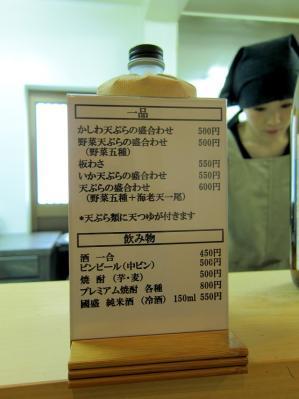 0408-katou-011-S.jpg
