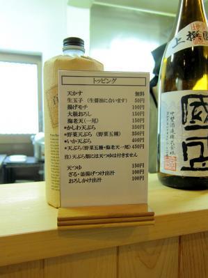 0408-katou-012-S.jpg