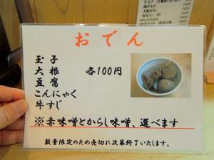 0408-katou-013-S.jpg