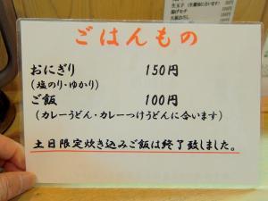 0408-katou-014-S.jpg