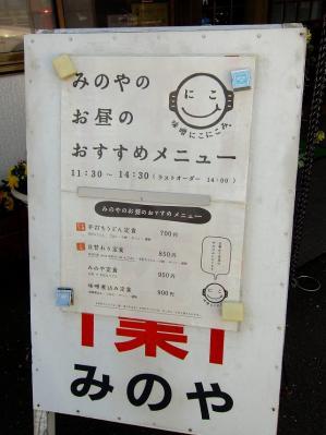 0408-miniya-002-S.jpg