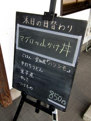 0408-miniya-003-S.jpg