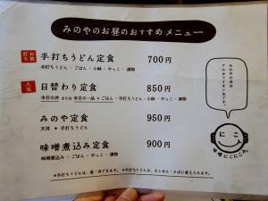 0408-miniya-004-S.jpg
