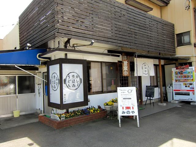 0408-miniya-014-S.jpg