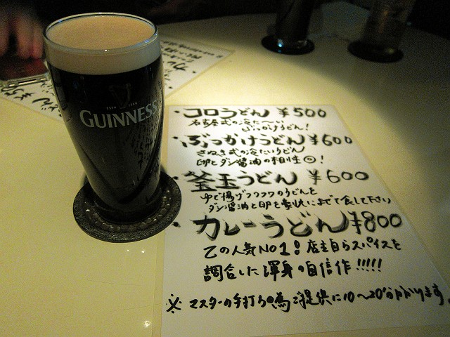 0408-otu-009-S.jpg
