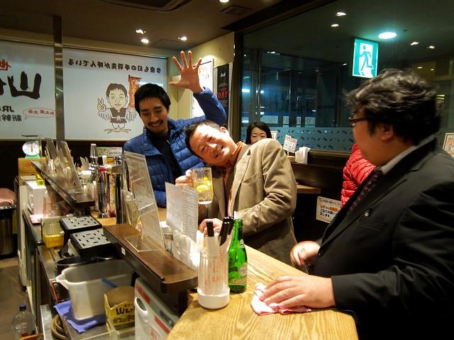 0408-yamatyan-006-S.jpg