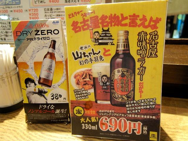 0408-yamatyan-010-S.jpg