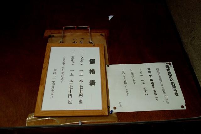 0414-hasimoto-005-S.jpg